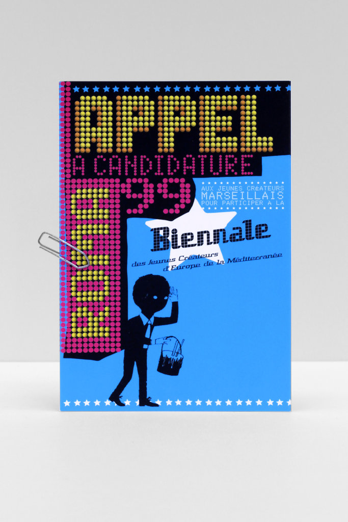 1998.03 — Appel